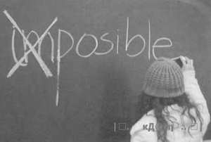 nadaesimposibleblog